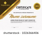 certificate template with...   Shutterstock .eps vector #1026366406
