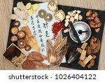 chinese moxa sticks and... | Shutterstock . vector #1026404122
