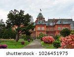 former hokkaido government... | Shutterstock . vector #1026451975