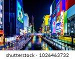 osaka  japan   feb 15  2018  ... | Shutterstock . vector #1026463732