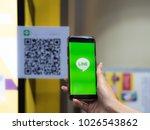 bangkok thailand   5 feb 2018... | Shutterstock . vector #1026543862