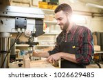 young smiling handsome...   Shutterstock . vector #1026629485