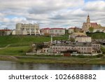 panoramic view at grodno in... | Shutterstock . vector #1026688882