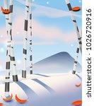 winter landscape and falling... | Shutterstock . vector #1026720916