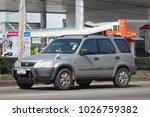 chiang mai  thailand  january...   Shutterstock . vector #1026759382