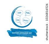 mother language day vector... | Shutterstock .eps vector #1026816526