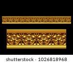 golden  ornamental segment  ... | Shutterstock . vector #1026818968