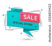 flat linear promotion ribbon... | Shutterstock .eps vector #1026824422