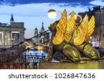 evening petersburg during white ... | Shutterstock . vector #1026847636