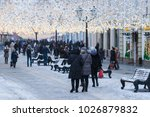 moscow  january 11  2018 ... | Shutterstock . vector #1026879832