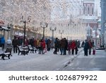 moscow  january 11  2018 ... | Shutterstock . vector #1026879922