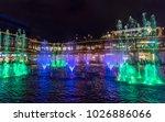 istanbul   january 10  2018 ... | Shutterstock . vector #1026886066