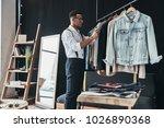 working on new order.... | Shutterstock . vector #1026890368