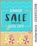 summer sale special offer... | Shutterstock .eps vector #1026921508