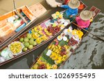 floating market bangkok | Shutterstock . vector #1026955495