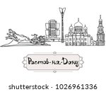 set of the landmarks of rostov... | Shutterstock . vector #1026961336