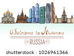 set of the landmarks of moscow... | Shutterstock . vector #1026961366