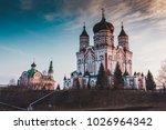 saint panteleimon monastery ...   Shutterstock . vector #1026964342