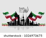 kuwait national day vector... | Shutterstock .eps vector #1026973675