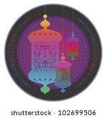 A circular unit of hanging Ramadan Lanterns.