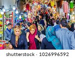 tehran  iran   april 29  2017 ...   Shutterstock . vector #1026996592