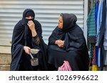 tehran  iran   april 29  2017 ...   Shutterstock . vector #1026996622