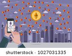 blockchain network concept with ... | Shutterstock .eps vector #1027031335