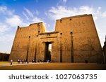 temple of horus in edfu | Shutterstock . vector #1027063735