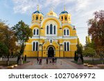 st volodymyr's cathedral  kyiv  ... | Shutterstock . vector #1027069972