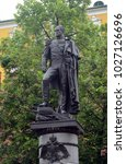 Small photo of MOSCOW, RUSSIA - JUNE 25, 2017:Monument to Emperor Alexander I in the Alexander Garden of the Moscow Kremlin.