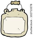 cartoon old clay bottle | Shutterstock . vector #102713378
