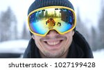 portrait of smiling man in the... | Shutterstock . vector #1027199428
