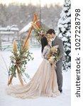 winter wedding european... | Shutterstock . vector #1027228798