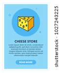 cheese store concept banner... | Shutterstock .eps vector #1027243225