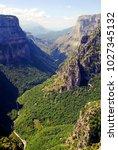 Small photo of View of Vikos Gorge. Zagoria area, Epirus region, north-western Greece.