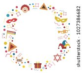 frame with purim holiday flat... | Shutterstock .eps vector #1027386682