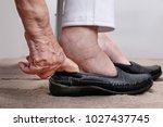 elderly woman swollen feet... | Shutterstock . vector #1027437745