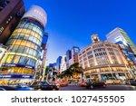 chuo  tokyo   japan   july 10... | Shutterstock . vector #1027455505