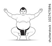 black and white huge sumo... | Shutterstock .eps vector #1027475896