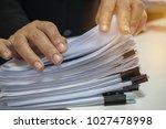 businessman hands working in... | Shutterstock . vector #1027478998