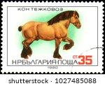 Bulgaria   Circa 1980  A...
