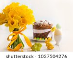 easter bouquet of yellow... | Shutterstock . vector #1027504276