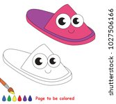 pink slipper funny to be... | Shutterstock .eps vector #1027506166