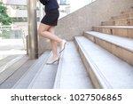 close up leg of young asian... | Shutterstock . vector #1027506865