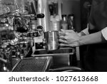 the professional barista  is a... | Shutterstock . vector #1027613668