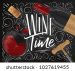 poster lettering wine time with ...   Shutterstock .eps vector #1027619455