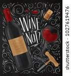 poster lettering wine not  with ... | Shutterstock .eps vector #1027619476