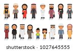 arab person generations at... | Shutterstock .eps vector #1027645555