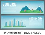two banners with city landscape ... | Shutterstock .eps vector #1027676692