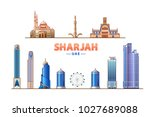 sharjah united arab emirates.... | Shutterstock .eps vector #1027689088